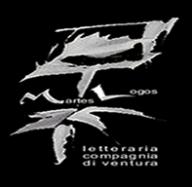 logo nero senza scr